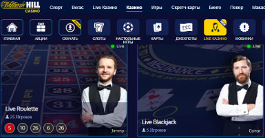 William Hill - видео казино от Плейтека